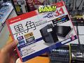 USB 3.1対応の外付け3.5インチHDDケース「OWL-ESL35U31-BK」がオウルテックから!