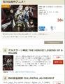 「荒川弘原作アニメ!」、投票受付中! 実写映画化発表の「鋼の錬金術師」、夏に続編の「アルスラーン戦記」など