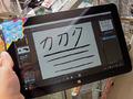 Wacomデジタイザ搭載のデュアルOSタブレット「iWork11 Stylus DualOS」がCubeから!