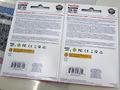 リード最大275MB/sのmicroSDXCカード「Extreme PRO microSDXC UHS-II Card」がSanDiskから!