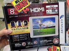HDMI/VGA/コンポジット対応の8インチモニター センチュリー「LCD-8000VH2」が販売中