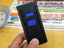 スマホ対応の格安Bluetoothバーコードリーダーの新モデル「SKN-2」が販売中 実売7,980円