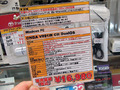 WUXGA液晶&Cherry Trail搭載のデュアルOSタブレット「V891w CH」がONDAから! 実売1.7万円