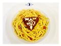 TVアニメ「Re:ゼロから始める異世界生活」、秋葉原でコラボ開催! ゴーゴーカレー、カラオケパセラ、キュアメイドカフェ