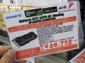 3連ファンクーラー搭載のGeForce GTX 1070ビデオカード「GV-N1070G1 GAMING-8GD」がGIGABYTEから!