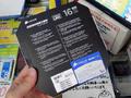 ASUS「R.O.G.」仕様のDDR4メモリ「Dominator Platinum ROG Edition」がCORSAIRから!