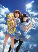 吹奏楽アニメ「響け!ユーフォニアム」、第2期のビジュアルを公開! 主題歌はTRUE、北宇治カルテットが続投