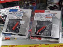 薄型光学ドライブベイにHDD/SSDが搭載できるアイネックス製マウンタ「HDM-40」と「HDM-41」が販売中