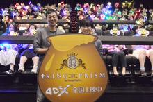 キンプリ、4D版初日舞台挨拶のレポートが到着! 寺島惇太「僕は今、一条シンを体感しているなと思いました」