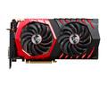 オリジナルクーラー搭載のGeForce GTX 1070ビデオカード「GeForce GTX 1070 GAMING X 8G」がMSIから!