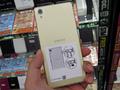 Xperia XシリーズのミドルレンジモデルSony Mobile「Xperia X Dual」が販売中