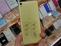 Xperia Xシリーズのローエンドモデル「Xperia XA Dual」がSony Mobileから!