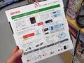 安価なIEEE802.11ac対応無線LANルーター「WHR-1166DHP3」がバッファローから! 実売6,000円