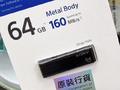 リード最大160MB/sのUSB3.1 Gen1対応USBメモリ「USM-W3」シリーズが販売中