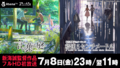 【週間ランキング】2016年7月第2週のアキバ総研ホビー系人気記事トップ5