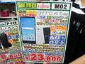 【週間ランキング】2016年7月第2週のアキバ総研PC系人気記事トップ5