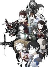 アニメ映画「劇場版 ソードアート・オンライン」、2017年春に世界で公開! 特報映像、キービジュアルが解禁に