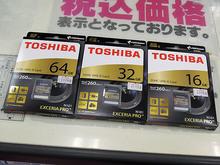 リード最大260MB/sのSDカード「EXCERIA PRO N101」シリーズが東芝から!