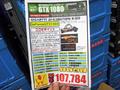水冷仕様のGeFoce GTX 1080ビデオカード「GV-N1080XTREME W-8GD」がGIGABYTEから!