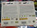 UHS-I Class 3対応のSanDisk製microSDXCカード2モデルが販売中