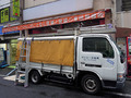 牛カツ専門店「京都勝牛」がオープン予定 パソコンハウス東映跡地