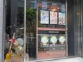 次世代キャラカフェ「アニON STATION AKIHABARA本店」が明日16日(土)オープン!
