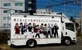 ソフトバンク、コミックマーケット90で「うたの☆プリンスさまっ♪ マジLOVEレジェンドスター」とコラボ!