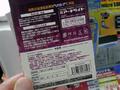 安価な容量512GBのSDXCカードSUPER TALENT「ST12SU1P」が販売中 実売25,800円