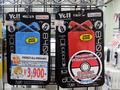 【アキバこぼれ話】「ポケモンGO」トレーナーの必携ギア!? アキバ各店のモバイルバッテリー事情
