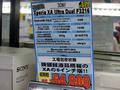 曲面狭額縁デザイン採用の6インチスマホ SonyMobile「Xperia XA Ultra」が販売中
