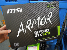 準ファンレスクーラー搭載ビデオカード MSI「GeForce GTX 1070 ARMOR 8G OC」が販売中