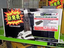 オリジナルクーラー搭載の格安GeFoece GTX 1080/1070ビデオカードがManliから! 実売8.9万円と5.4万円