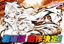 TVアニメ「ノーゲーム・ノーライフ」、劇場版制作決定! ねんどろいど空付き特装版も発売