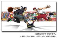 3部作「黒子のバスケ ウインターカップ総集編」、オープニングに新作映像! 入場者プレゼント配布決定