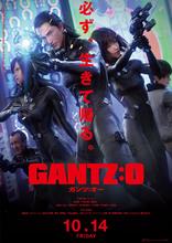 フル3DCGアニメ映画「GANTZ:O」、キャスト発表! M・A・O、早見沙織、池田秀一、津田健次郎、梶裕貴など