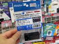 オフタイマー付きUSB簡易電圧・電流チェッカー「RT-USBVACT1」がルートアールから!