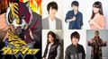 TVアニメ「「タイガーマスクW」、今秋放送スタート! キャストら登壇のスペシャルイベント開催決定