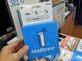 乾電池で動く製品をスマホでコントロールできる乾電池型IoT「MaBeee」がノバルスから!