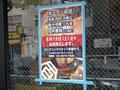 ラーメン「麺屋宗」が7月下旬~8月上旬にオープン! ロース合鴨スープの塩ラーメンがウリ 8/12追記 店名が「百年本舗」に変更&明日13日オープン!
