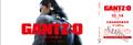 フル3DCGアニメ映画「GANTZ:O」、4D版上映決定! 前売券特典に描き下ろし複製原画&オリジナルボイスドラマ