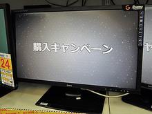 【週間ランキング】2016年7月第5週のアキバ総研PC系人気記事トップ5