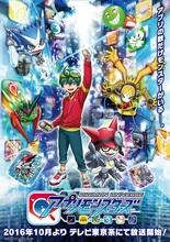 TVアニメ「デジモンユニバース アプリモンスターズ」、10月スタート! ボイス入り新PVが解禁に