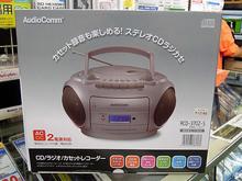 東映テクノハウス