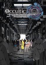 秋アニメ「オカルティック・ナイン」、メインスタッフ&主題歌発表! 「四月は君の嘘」のイシグロキョウヘイ×A-1 Pictures