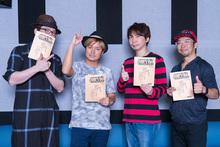 アニメ「弱虫ペダル SPARE BIKE」、「巻島編」先行場面カットを公開! 森久保祥太郎からコメントも到着