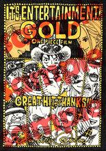アニメ映画「ONE PIECE FILM GOLD」、サイン入りイラストカード配布決定! 興行収入44億円を突破