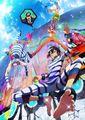 秋アニメ「ナンバカ」、PV第2弾公開! EDはジューゴ役・上村祐翔らメインキャスト5名によるキャラクターソング