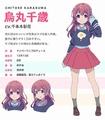秋アニメ「ガーリッシュ ナンバー」、キービジュアル公開! 主題歌はメインキャラ5人によるユニットが担当