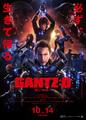 フル3DCGアニメ映画「GANTZ:O」、新ビジュアル&予告を公開! 大阪チームのキャストは大阪出身のお笑い芸人