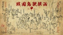 秋アニメ「戦国鳥獣戯画~甲~」、戦国三大武将のキャストを発表! 和田雅成の出演が決定